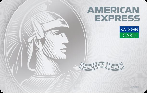 セゾンパール・アメリカン・エキスプレス®・カード Digital