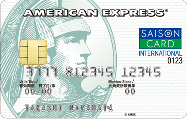 Saison Platinum American Express Card Card Deals Review