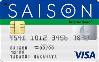 締め日 セゾン カード