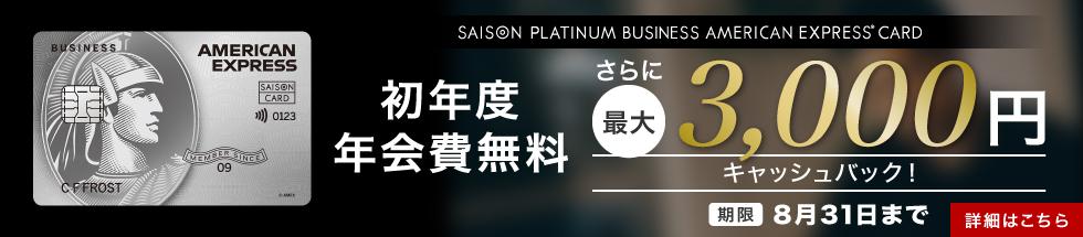 事業 主 2021 金 個人 給付