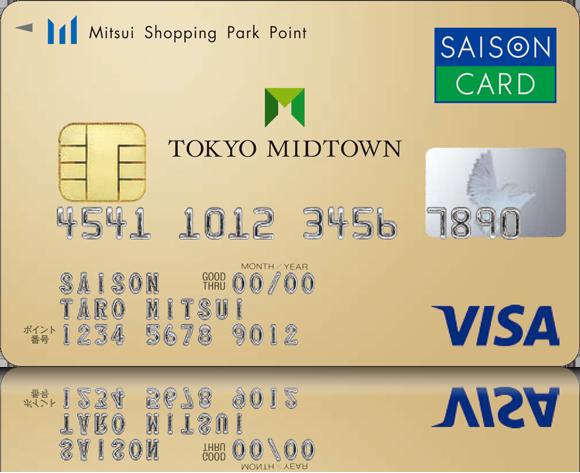 クレジットカード セゾン