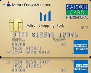 三井ショッピングパークカード セゾン クレジットカードはセゾンカード