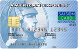 セゾンブルー・アメリカン・エキスプレス®・カード