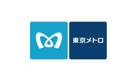 tokyo metro to me card uc限定 メトロポイント1 000ポイント 永久不滅