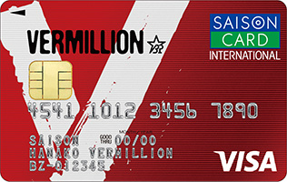 VERMILLION CARD